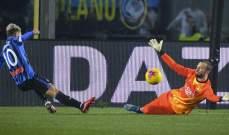 اتالانتا يحافظ على مركزه الرابع بفوزه على روما