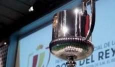 كأس ملك اسبانيا: غرناطة يتأهل الى الدور الثالث بفوزه على تاماريسيتي