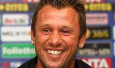 كاسانو: انتر ميلانو لم يلعب كرة قدم حقيقية في عام 2010