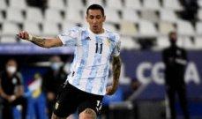 دي ماريا: الفوز على الباراغواي كان مستحقاً