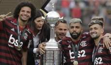 نيمار يحتفل بفوز فلامنغو بكاس ليبرتادوريس