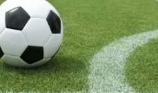 كأس اسيا تحت 23 سنة: استراليا تقلب الطاولة وتفوز بصعوبة على تايلند