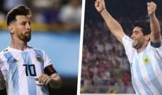 مارادونا: ميسي أفضل لاعب في العالم حاليا