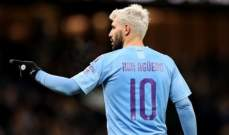 ارقام مميزة لاغويرو في كأس الاتحاد الإنكليزي