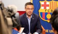 بارتوميو: سعيد بتجديد عقد كارليس بيريز