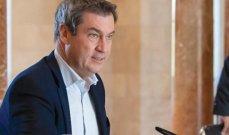زودر: ميونيخ مستعدة تماما لاستضافة آمنة لمباريات اليورو