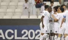 دوري أبطال آسيا: ثلاثية للسد أمام اصفهان وفوز التعاون