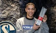 امين حارث لاعب الشهر في الدوري الألماني