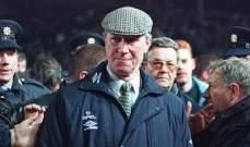 وفاة لاعب ليدز يونايتد الانكليزي شارلتون عن عمر 85 عاماً