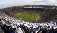 الموندو: كورونا سيستمر حتى يسجل ريال مدريد