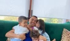 رونالدو مع أطفاله