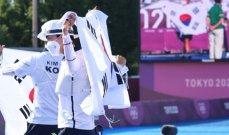 طوكيو 2020: ذهبية لكوريا الجنوبية في منافسات الرماية بالقوس والسهم للفرق المختلطة