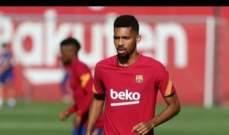 برشلونة يستعيد لاعبه قبل موقعة يوفنتوس