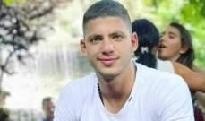 الفريق البافاري يعزي الشعب اللبناني بعد وفاة مشجعه رالف ملاحي