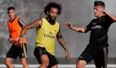 مارسيلو يشارك في التدريبات الجماعية لريال مدريد