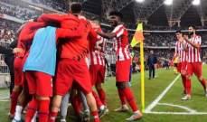موجز الصباح: أتلتيكو مدريد يهزم برشلونة ويضرب موعدا مع الريال في النهائي، هاميلتون يدعم جهود الاغاثة في استراليا والعثور على لاعب ميتا في البحر