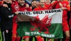 ادارة ريال مدريد مدريد تقدم الدعم لـ بايل رغم السخرية!