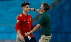 رغم الحظ السيء انجاز مميز لموراتا مع اسبانيا