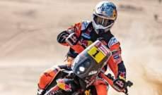 توبي برايس يتصدر المرحلة الاولى من رالي داكار عن فئة الدراجات