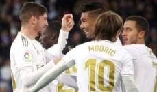 الليغا: ريال مدريد يواصل مطاردة برشلونة بانتصاره المهم على ريال سوسييداد