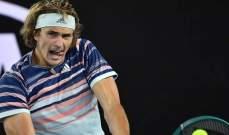 زفيريف يتخطى فافرينكا الى نصف نهائي بطولة استراليا المفتوحة