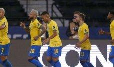 موجز الصباح: البرازيل والبيرو لنصف نهائي كوبا اميركا، ايطاليا لنصف نهائي يورو 2020، والشانفيل يقترب من النهائي في سلة لبنان