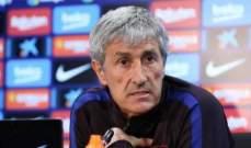 سيتيين: أرى نفسي مدربًا لبرشلونة في الموسم المقبل