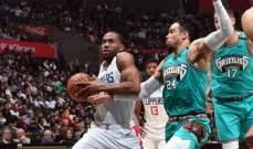 NBA: الكليبرز يتخطى ميمفيس وسقوط اتلانتا امام فيلادلفيا