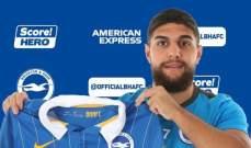 برايتون يتعاقد مع لاعب من أصول لبنانية