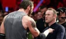 هل ينضم روني إلى المصارعة؟