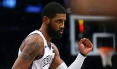 NBA: كايري ايرفينغ يعود من الاصابة ويقود بروكلين للفوز على اتلانتا