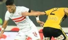 الدوري المصري: الزمالك يعزز مركزه الثاني بعد الفوز على الانتاج الحربي