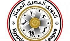 الدوري المصري: لقاء طنطا وانبي ينتهي بالتعادل السلبي