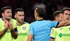 حالات تحكيمية طبيعية في مباراة الدوري الانكليزي الممتاز
