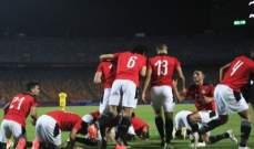 تصفيات امم افريقيا: مصر تتخطى توغو بغياب صلاح وفوز مهم للمغرب