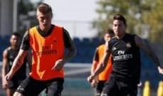 ريال مدريد يواصل استعداداته لانطلاقة الليغا بغياب بايل ونافاس
