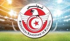 الاتحاد التونسي يستعد لانطلاق الدوري الممتاز