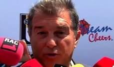 لابورتا: بارتوميو سيضع برشلونة في مأزق