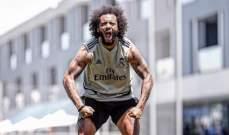 مارسيلو يعود الى التدريبات