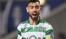 فرنانديز يخرج غاضباً من ما قد تكون اخر مبارياته مع لشبونة