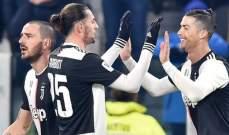 اهداف مباراة يوفنتوس وروما في نصف نهائي كاس ايطاليا