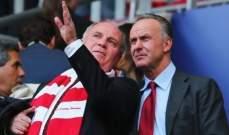 ادارة البايرن تهنئ رئيس الاتحاد الألماني لكرة القدم