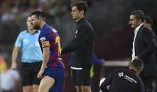 برشلونة يقدم معلومات جديدة عن اصابة ميسي