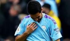 غوندوغان: الفجوة مع ليفربول تقلقنا