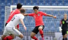 وديا: التعادل الإيجابي يخيم على مباراة كوريا وجورجيا