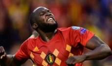 لوكاكو سيشارك مع بلجيكا في تصفيات كأس العالم