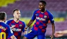 برشلونة يرد على اهتمام مان يونايتد بلاعبه الشاب
