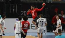 المنتخب المصري يتألق ويقهر نظيره تشيلي في افتتاح بطولة العالم لكرة اليد