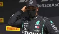 تصريحات ثلاثي المنصّة بعد نهاية سباق جائزة بريطانيا الكبرى