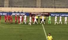 خاص - مشاهدات من مباراة لبنان وكوريا الجنوبية